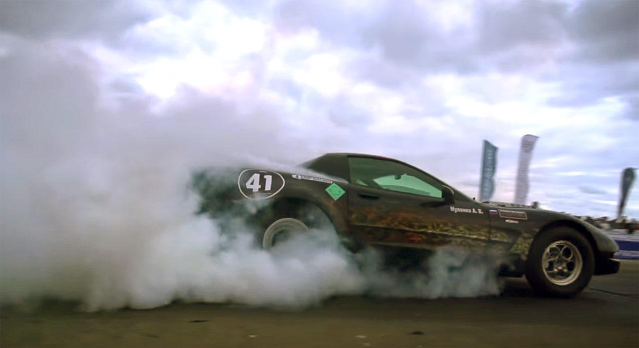 smokeyc5